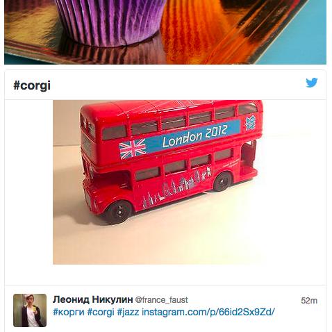 Example Twitter Search widget